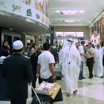 Feria Gulfood de Dubai